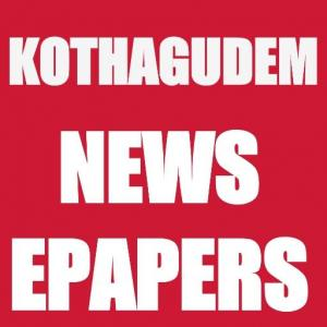 Kothagudem News and Papers Icon