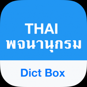 Thai Dictionary & Translator Icon