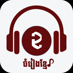 Khmer Song Icon