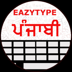 EazyType Punjabi Keyboard Emoji & Stickers Gifs Icon
