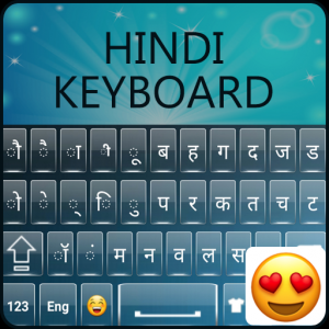 Hindi Keyboard Icon