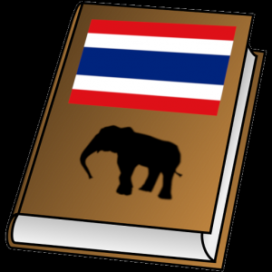 Understand Thai - Learn, Study, Read the language Icon