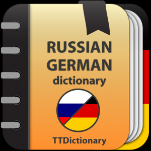 Russian-german and German-russian dictionary Icon