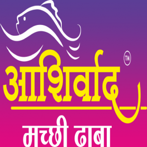 Ashirwad Macchi Dhaba & Sea Food Icon