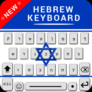 Hebrew Keyboard & Hebrew Keyboard for android Icon