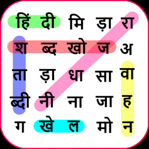 Hindi Word Search Game (English included) Icon