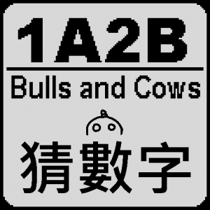 Bulls And Cows / Guess Number Icon
